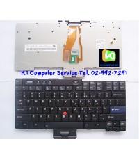 Keyboard Notebook gt; IBM T40 R50 R51 Series