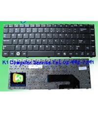 Keyboard for Samsung x420 Series