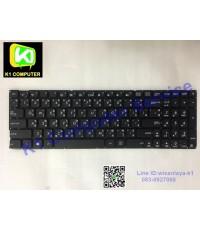 keyboard Asus K541U