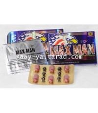 แม๊กแมน 1 MAXMAN I