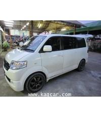 Suzuki APV ติดแก๊ส หัวฉีดAutogas Italy ถังโดนัท 51ลิตรใต้ท้องพร้อมใบวิศวะ