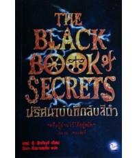 ปริศนาบันทึกลับสีดำ THE BLACK BOOK OF SECRETS