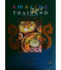 AMAZING TASTE OF THAILAND : CULINARY ART IV 2000