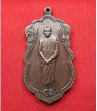 เหรียญยืน(เก็บเสียง) พระอาจารย์วัน อุตฺตโม. วัดถ้ำอภัยดำรงธรรม (วัดถ้ำพวง)
