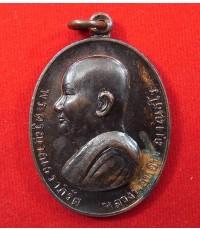 เหรียญรูปไข่หันข้างองค์รุ่นแรก หลวงปู่ท่อน ญาณธโร วัดป่าอภัยวัน จ.เลย