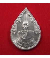 เหรียญเนื้อเงินครึ่งองค์ หลังภปร สมเด็จพระสังฆราชเจ้ากรมหลวงวชิรญาณวงศ์