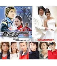 ซิ่งรักนักแข่ง(The Legend Of Speed) DVD 4 แผ่น พากย์ไทย