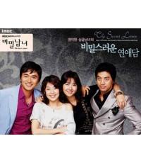 The Secret Lovers กิ๊กรักให้ฉ่ำหัวใจ 4DVD สกรีนทุกแผ่น (พากษ์ไทย)