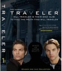 Traveler season 1 ดีวีดี บรรยายไทย 4 แผ่น*สำหรับคอหนังแอ๊คชั่น*สกรีนทุกแผ่น