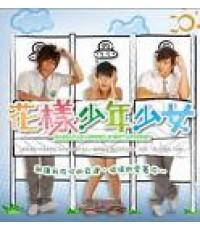 Hanazakarino Kimitachihe 3 DVD จบ (บรรยายไทย)*สนุกดีค่ะ*