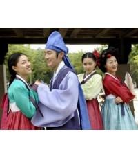 Legend of Hyang Dan (เป็นมินิซีรี่ย์ บรรยายไทย 2 แผ่นจบ)..ซีวอน SJ แสดงค่ะ