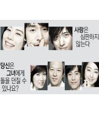 In Soon Is Pretty (V2D บรรยายไทย 4 แผ่นจบ)...โดยพระเอกลีวานจ้า..