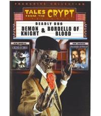 Tales From The Crypt season3 เรื่องเล่าจากหลุมศพ ปี 1 จำนวน 5 แผ่น (บรรยายไทย)