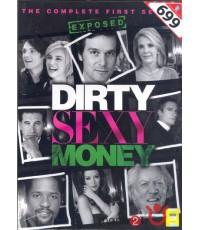 Dirty Sexy Money ทนายวุ่นตระกูลฉาว ปี 1 จำนวน 3 แผ่น (บรรยายไทย)