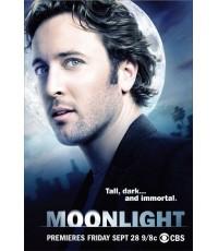 Moonlight: The Complete Series มูนไลท์ เทพบุตรนักสืบแวมไพร์ ดีวีดี พากษ์ไทย 2 แผ่นจบ