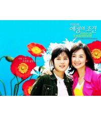 ตำนานรักดอกเหมย/เส้นทางแห่งรัก Terms of Endearment ดีวีดี พากษ์ไทย 8 แผ่นจบ*มาสเตอร์
