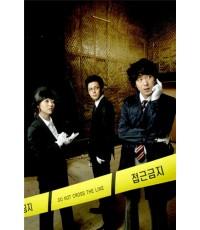 Life Special Investigation Team - ปฏิบัติการทีมสืบสวนลับ DVD พากษ์ไทย 4 แผ่นจบ
