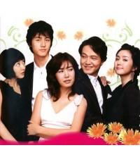 Rude Woman / รักต่างวัย ใจเกินร้อย DVD พากษ์ไทย 3 แผ่นจบ
