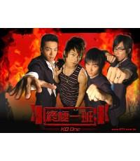 KO One - พันธุ์เด็กแสบ DVD พากษ์ไทย 4 แผ่นจบ