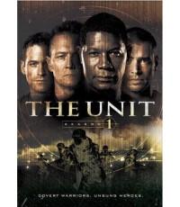THE UNIT season 1 หน่วยรบภารกิจนรก DVD บรรยายไทย 5 แผ่นจบ