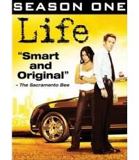Life / สายสืบทีเด็ด เจ็ดสลึง DVD บรรยายไทย 3 แผ่นจบ