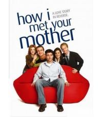 How I Met Your Mother Season 1/ พ่อเจอแม่ได้ยังไง ปี 1 DVD บรรยายไทย 3 แผ่นจบ