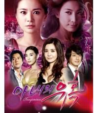 Temptation of wife พิษรักแรงแค้น DVD พากษ์ไทย 16 แผ่นจบ