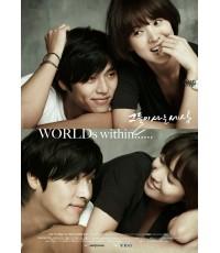 รักนี้ไม่ต้องมีบท (WORLDS WITHIN) DVD พากษ์ไทย 4 แผ่นจบ