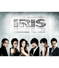 IRIS / Shiri DVD บรรยายไทย 5 แผ่นจบ*ละครฟอร์มยักษ์ทุ่มทุ่นสร้าง