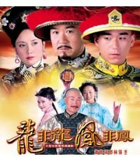 ยอดกุนซือสมองปราชญ์ DVD พากษ์ไทย 5 แผ่นจบ*ฉายช่อง 3
