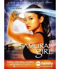 Samurai Girl Complete Season:สาวน้อย ซามูไร DVD พากษ์ไทย 2 แผ่นจบ