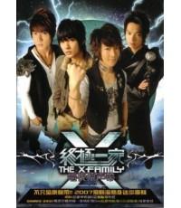 พันธุ์เด็กแสบ 2 นักสู้ข้ามมิติ THE X-FAMILY ดีวีดี พากษ์ไทย 7 แผ่นจบ
