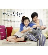 Personal taste ดีวีดี บรรยายไทย 8 แผ่นจบ