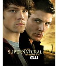 Supernatural season 1-4 ล่าปริศนาเหนือโลก ปี 1-4 v2d พากษ์ไทย 10 แผ่น