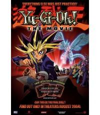 Yu Gi Oh! The Movie Pyramid of light เกมกลคนอัจฉริยะ  บทพีระมิดแห่งแสง พากษ์ไทย 1 แผ่นจบ