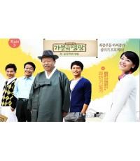 Family\'s Honor DVD บรรยายไทย 14 แผ่นจบ
