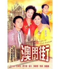 หัวใจปรารถนา Return of the Cuckoo / จางจื้อหลิน+เสอซือมั่น DVD พากษ์ไทย 4 แผ่นจบ