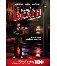 Bored to Death Season 1 : ยอดสืบจ้างได้ไม่จำกัด ปี 1 ดีวีดี บรรยายไทย 2 แผ่นจบ