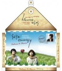 Postman To Heaven/จดหมายรักสู่ปลายฟ้า DVD พากษ์ไทย-บรรยายไทย 2 แผ่นจบ(โคลนมาสเตอร์)