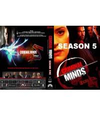 Criminal Minds Season 5/คริมินอลไมน์ อ่านเกมอาชญากร ปี 5 DVD บรรยายไทย 12 แผ่นจบ(HDTV)