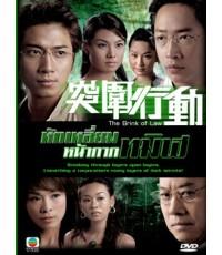 หักเหลี่ยมหน้ากากทมิฬ The brink of law (โคตรพยัคฆ์หักเหลี่ยมทมิฬ) DVD พากย์ไทย 5 แผ่นจบ(อัดทรูฯ)