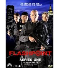FlashPoint Season 1 หน่วยสวาทสาดโคตรกระสุน ปี 1 ดีวีดี 4 แผ่นจบ* พากย์ไทย+บรรยายไทย