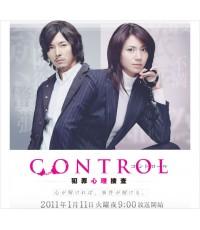 Control ( V2D บรรยายไทย 3 แผ่นจบ )ซับ RU INDY