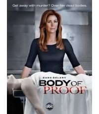 Body of Proof Season 1 บรรยายไทย DVD 5 แผ่นจบ