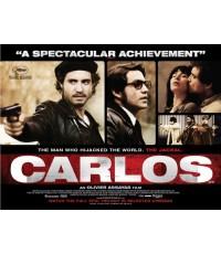 Carlos คาร์ลอส ล่าทรชนข้ามโลก (2010) DVD พากย์ไทย-บรรยายไทย 3 แผ่นจบ