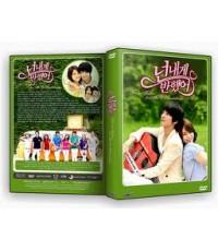 Heartstrings ดีวีดี บรรยายไทย 4 แผ่นจบ* CNBLUE จอง ยงฮวา และ ปาร์ค ชินเฮ