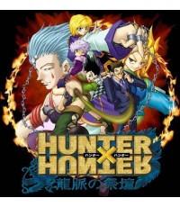 Hunter x Hunter ดีวีดี พากย์ไทย 9 แผ่นจบ(จบถึงภาค GI)