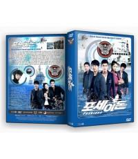 Poseidon จอมห้าวเจ้าธารา DVD บรรยายไทย 4 แผ่นจบ