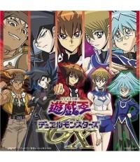Yu-Gi-Oh! GX season 3-4 เกมกลคนอัจฉริยะ GX ปี 3-4 v2d พากษ์ไทย 7 แผ่นจบภาค