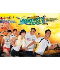 เส้นทางแห่งชีวิต /A Journey Called Life) DVD พากย์ไทย 4 แผ่นจบ*อัดทรูวิชั่น